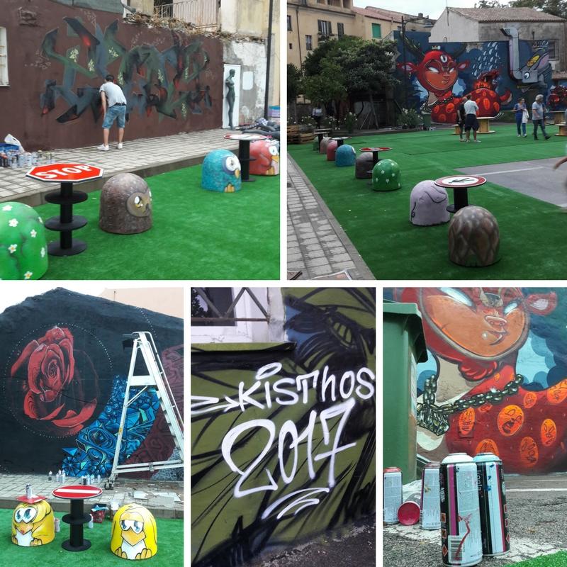street art kisthos